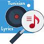 Tunisian Lyrics