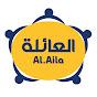 AlAila Rice