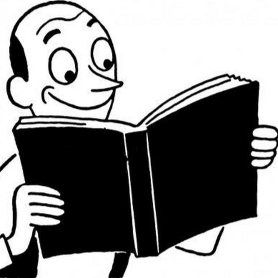 Картинки читающий поэтапно