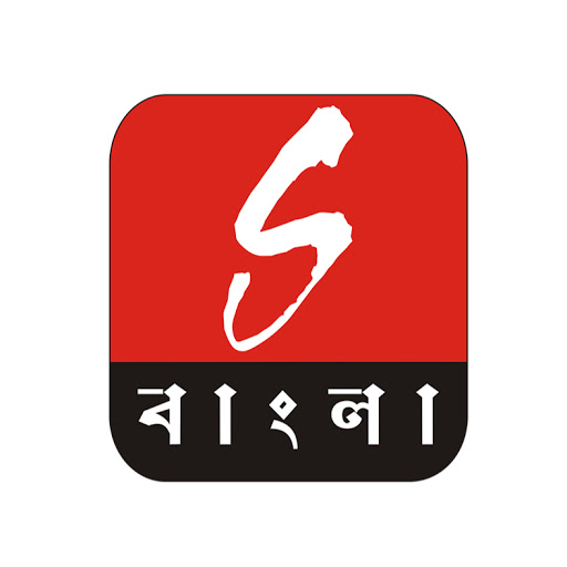 Sangeet Bangla Live TV Watch Online