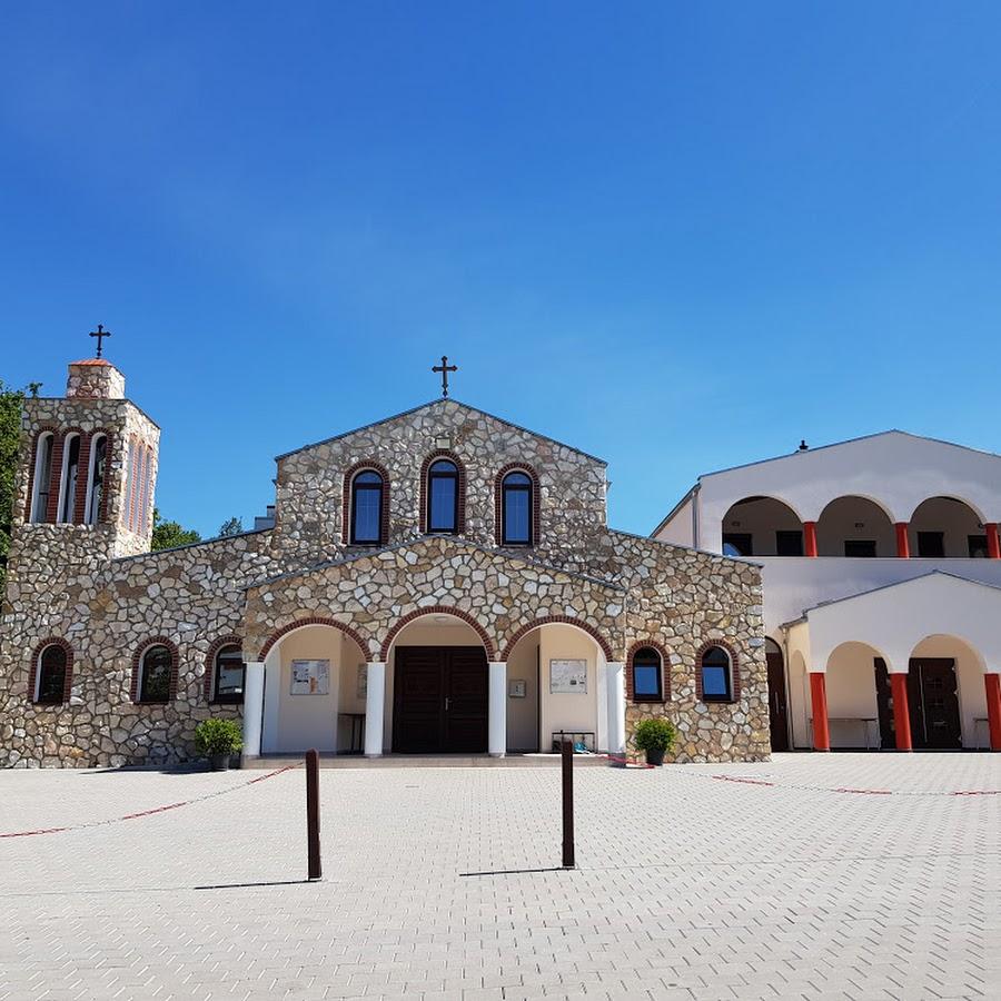 Griechisch-Orthodoxe Kirche Reutlingen - YouTube