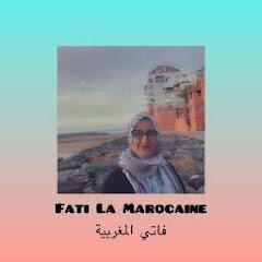 فاتي المغربية Fati La Marocaine