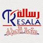 Resala Charity Organization
