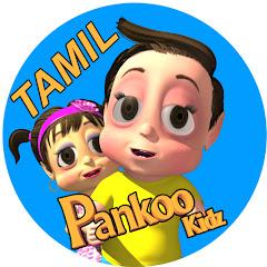 Pankoo Kidz Tamil - Cartoon, Fairytales, Songs