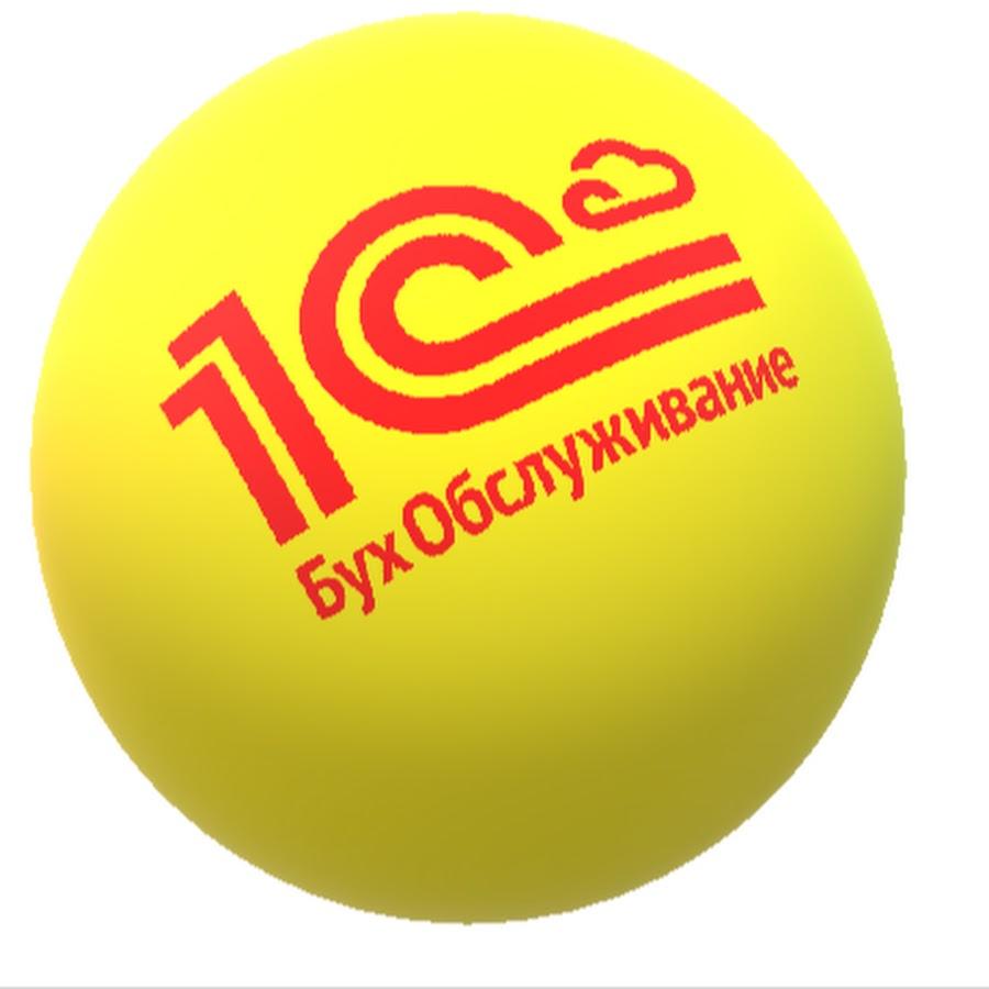 Ѕухгалтерска¤ услуги иваново работа на дому новосибирск бухгалтер