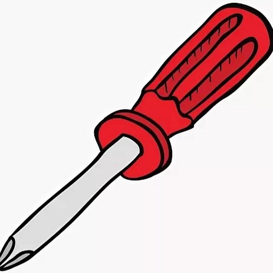 Рисунок отвертка для детей
