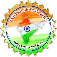 Akhand Bharat News