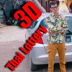 Thai Lottery 3D Myo Zaw
