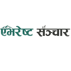 Everest Sanchar