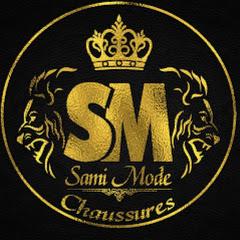 sami shop عالم التسوق و الموضة