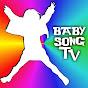 Babysong tv