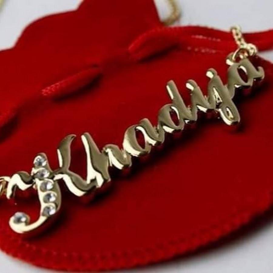 или красивые картинки с именем хадиджа можно предложить
