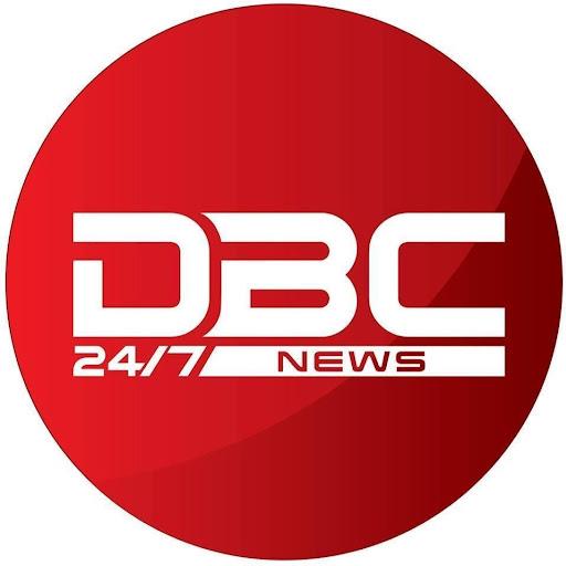 DBC News Live TV Watch Online