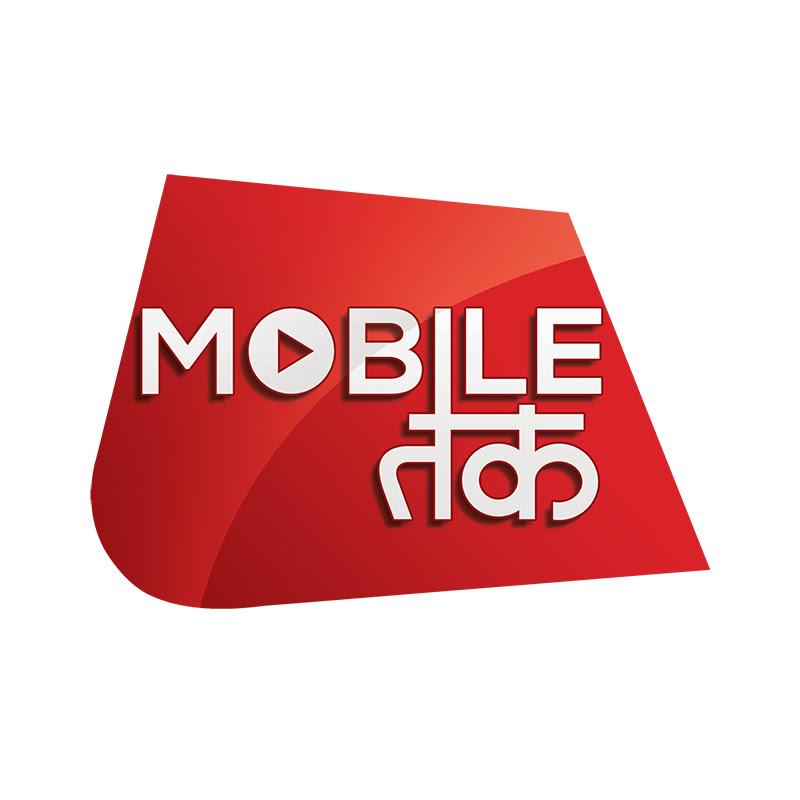 Mobile Tak
