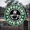 Кафе Капучино