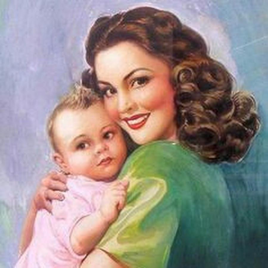 Ретро картинки с мамой