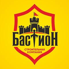 С.К.Бастион