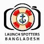 Launch Spotters Bangladesh