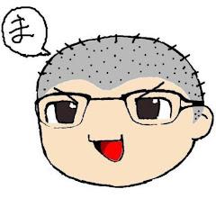 まーさんガレージ/Ma-san Garage