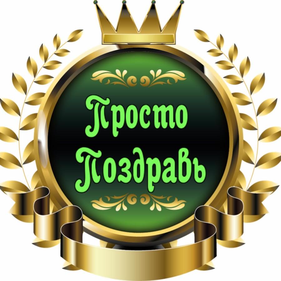 коропцов впоследствии голосовые поздравления с освобождением его другие роли