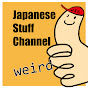 japanesestuffchannel