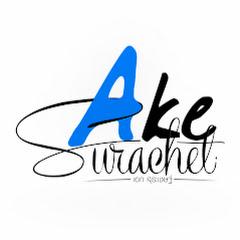 เอก สุระเชษฐ์ Ake Surachet