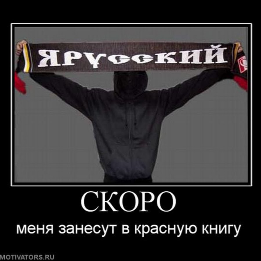 Картинка с нами бог я русский приколы