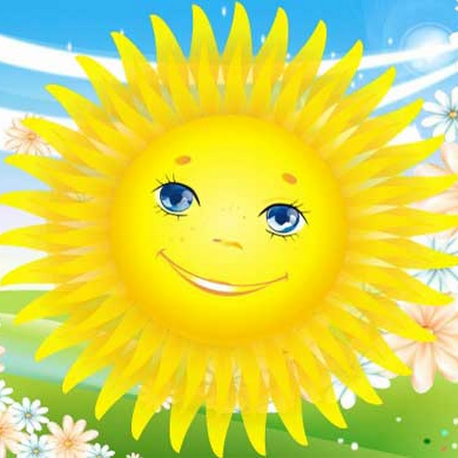 работе как солнце весне помогало фото настоящий момент москве