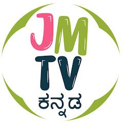 JM Kannada Moral Stories