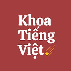 유튜버 Khoa Tieng Viet의 유튜브 채널