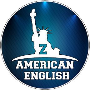 افضل كورس English