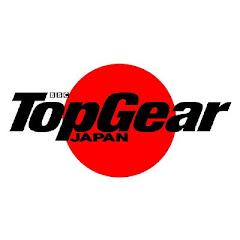 トップギア・ジャパン Top Gear JAPAN