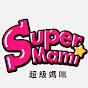 SuperMami超級媽咪