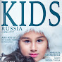 Журнал KIDS RUSSIA