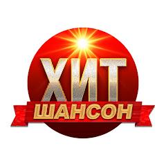 Хит-Шансон logo