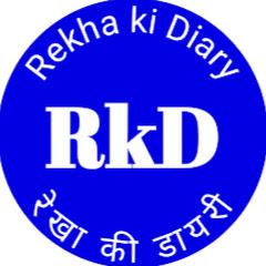 Rekha ki Diary