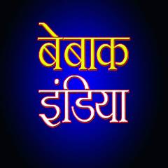 Bebak India