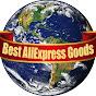 Best AliExpress Goods