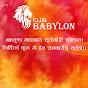 club babylon