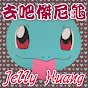 Jelly Huang