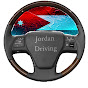 Jordan Driving