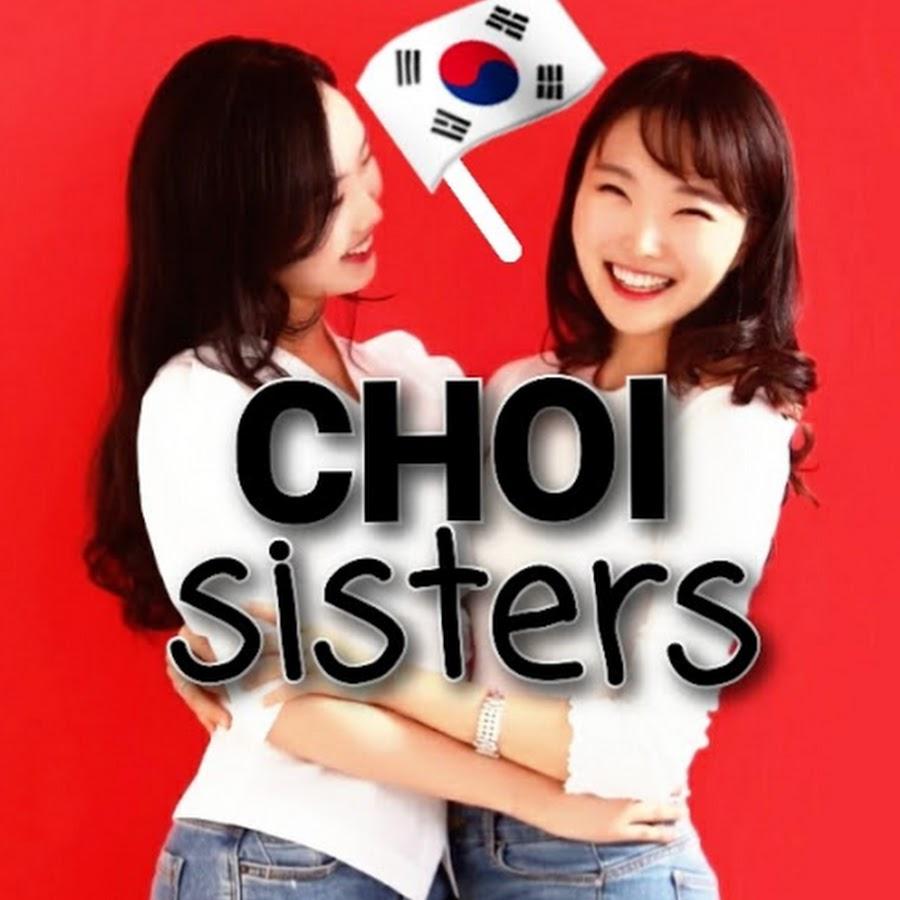 CHOI Sisters [Korean girls talk show] - 최자매 - YouTube