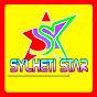 Sylheti Star