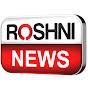 Roshni Sab K Liye