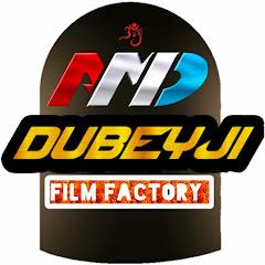 DUBEYJI FILM FACTORY