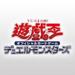 遊戯王OCGチャンネル