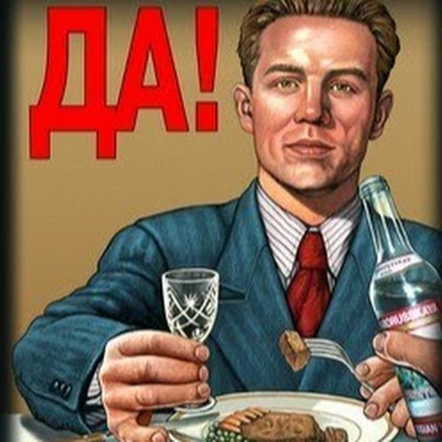 Картинка к пьянке готов