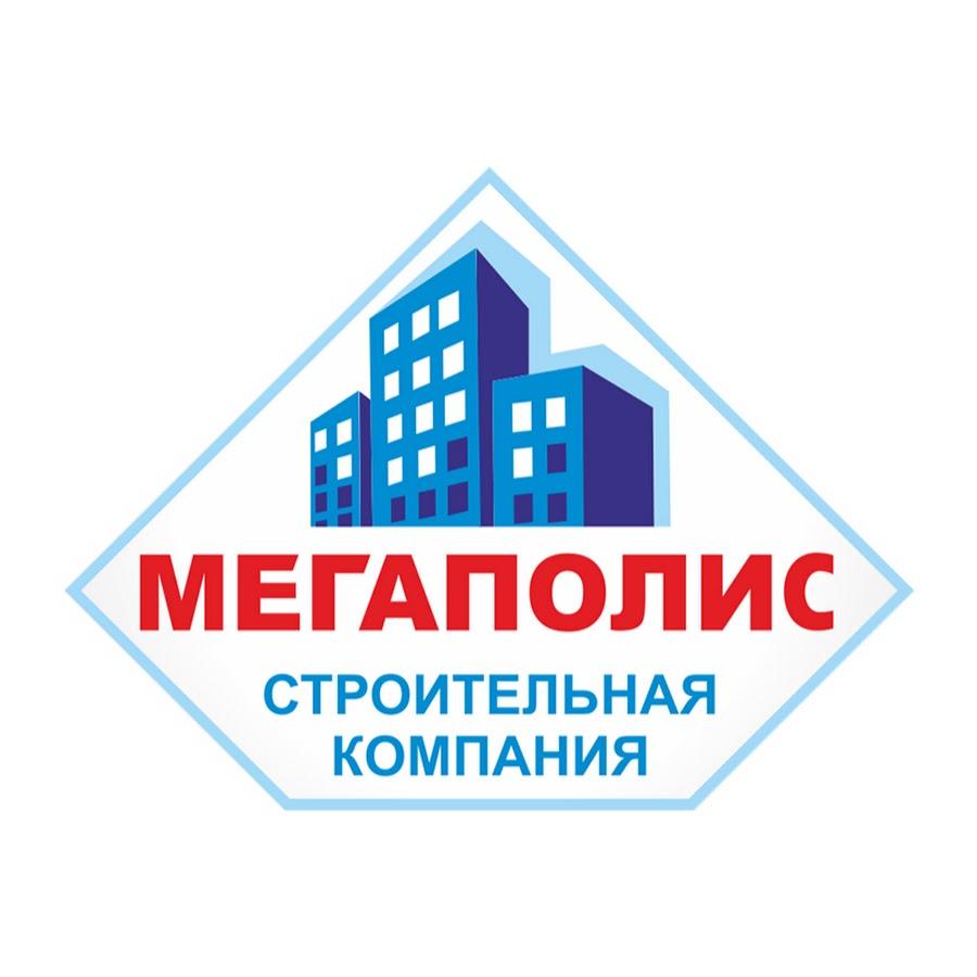 Мегаполис компания брянск официальный сайт продвижения сайта в яндекс браузере