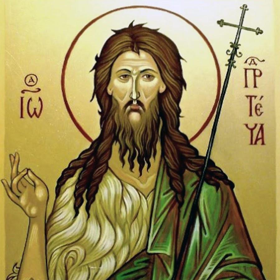 Картинка логотип иоанна предтечи