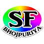 Sf Bhojpuriya